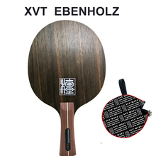 SALE XVT Ebenholz 7 Carbon Table Tennis Blade/ ping pong blade/ table tennis bat Send Cover Case Free Shipping(China)
