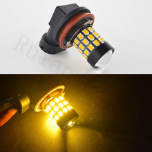 2PCS Super Bright CANBUS Error Free Car head fog DRL light H8 H11 2835 39SMD 10-30VDC Trucks LED Fog Light 900lm(China)