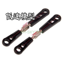 2PCS HSP 06016 Steering /Front /Rear Upper Link 2P For 1/10 4WD RC Nitro Model Car Buggy Truck 94106 94107 94166 94155 94177(China)