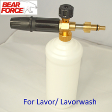 High Pressure Soap Foamer/ Foam Generator/ Foam Nozzle/ snow lance sprayer foam gun for Lavor Pressure Washer Car Washer