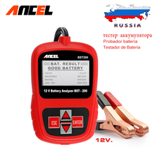 12V Car Battery Tester Analyzer ANCEL BST200 in Russian Digital Car Voltmeter Alternator w/ LCD Display for Car Motorcycle Boat(Hong Kong)