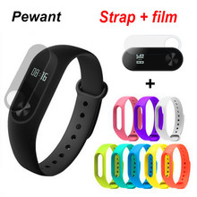 Xiaomi Mi Band 2 Bracelet With Silicone Colorful Replacement Smart Band Xiaomi Mi Band 2 Strap With Free Send One Protector Film(China)