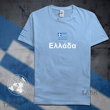 Greece mens t shirts fashion 2017 jersey hip hop nation cotton t-shirt meeting fitness brand clothing tee country flag The Greek