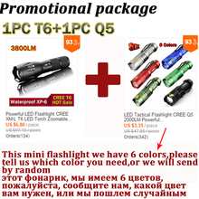 LED tactical flash light Cree Q5 2000LM + 3800LM LED flashlight CREE T6 LED torch Zoomable Registered Post Customize