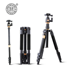 Camera Tripod QZSD Q555 Aluminium Alloy Camera Video Monopod Professional Extendable Tripod With Quick Release Plate Stand(China)