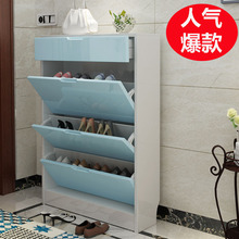 Living room ultra-thin bucket shoes cabinet, simple combination of modern 17CM paint decoration, dust storage, storage cabinets