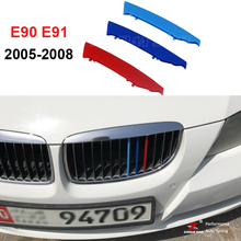 3D color car Front Grille Trim Sport Strips grill Cover Stickers For 2005 to 2008 BMW 3 series E90 E91 320 325 330 335(China)