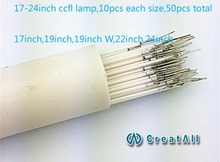 50pcs/lot universal 17inch-24inch LCD CCFL lamp backlight lamp/bulb/tube for monitor screen