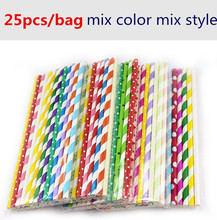cheap 25pcs mix style mix color paper straw baby Kids Birthday Party Wedding Decoration Paper Drinking Straws party supplies