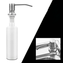 1 PC Stainless Steel Brushed Nickel Kitchen Liquid Foam Lotion Bottle Bathroom Home Improvement Supplies Home Decor(China)