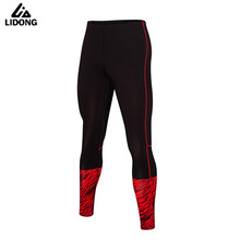 2017 Mens running pants basketball Tights Compression soccer running leggings sports trousers pants Gym Sports bottoms clothes(China)
