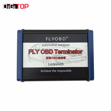Fly OBD Terminator Full Version Free Update Online with Free J2534 Softwares Fly OBD
