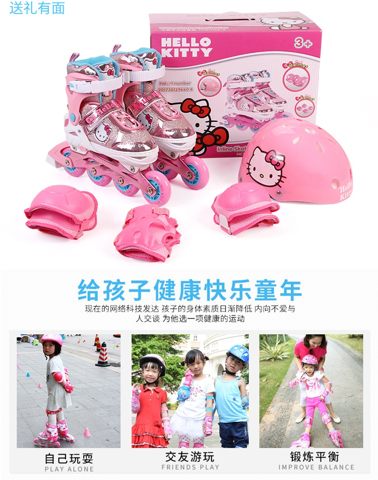 Hello Kitty Full Flashing Roller Skate Shoes with Protective Suit For Kids Girl Boy Adjust Shoes Daily Street Brush Skating (9)