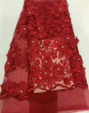 2017 free shipping Africa Nigeria France royal wedding dress tulle net red 3 d embroidered lace fabrics with beads for wedding(China)