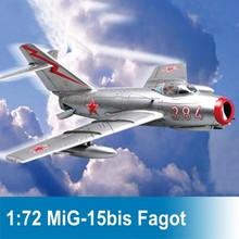 Static Scale Model 1:72 MiG-15bis Fagot Airplane Model Assembly Airplane Model Building Airplane Model(China)