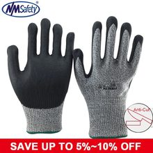 NMSafety High Quality Anti Abrasion Safety Gloves Working Protective Gloves