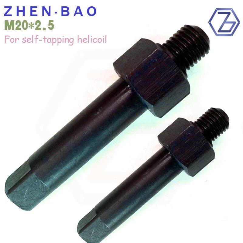 M20 *2.5 ,  Thread Repair Metric self-tapping tool Damaged Engine Thread Repair tools<br>