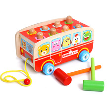 Baby Wooden Trailer Bus Model Educational Toys Play Hamster Game Whack Mole Children's Toddler Knocking Toy for Kids DX128(China)