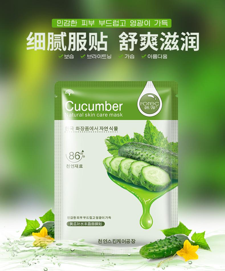 Blueberry Aloe Olive Honey Pomegranate Cucumber Plant Face Mask Moisturizer oil control Blackhead remover Mask facial Skin Care 17