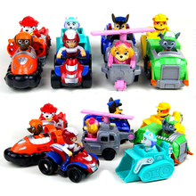 8Pcs/Set Patrol Dog Toys Anime Action Figures Car Patrol Puppy Toy Patrulla Canina Juguetes Gift for Child