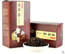 yunnan big leaves ripe puer loose tea 150g gift box packing Chinese shu puerh women's cooked tea C238