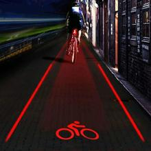 5 LED 2 Laser Bicycle Bike Logo Intelligent Rear Tail Light Safety Lamp Super Cool for Owimin Smart Cycling Red(China)