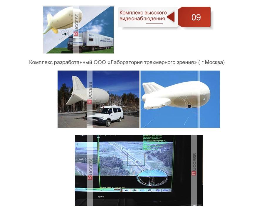 Ruccess Anti Radar Detector with GPS Speed Camera Detector Hidden Design 360 Degree X Ka L CT 2 in 1 Car Detector for Russia1 (11)
