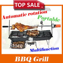 64*25*18cm Portable charcoal BBQ grills outdoor large electric lamb grill multifunctional grills with automatic rotation system(China)