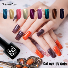 Verntion 3D Cat Eyes Gel Nail Polish UV Gel Lacquer Long lasting Soak Off Magnetic Bling lucky Gel Varnish Nail Polish Art set