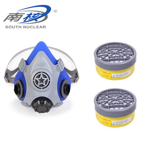 SOUTH NUCLEAR 8009+9017 Half Facepiece Reusable Respirator Mask Anti Sulfur dioxide&amp;Acid gas&amp;Vapors Mask 3 Items for 1 set YG003<br><br>Aliexpress