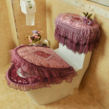 1Set=3Pcs Luxury Overcoat Toilet Case Honorable Toilet Seat Cover Delicate Stinkpot Set