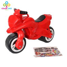 Creative Boys Ride on Motorcycle Electric Outdoor Toys Christmas Gift(China)