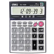One Piece Deli Office Commercial Type Model 1526 Stationery Effective Voice-Selling Metal panel Crystal Calculator(China)