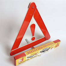 Auto Car Folding Warning Triangle Safety Emergency Reflective Flash Sign Vehicle Fault Cars Tripod Folded Stop Sign Reflector(China)