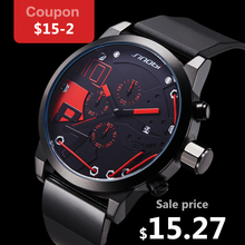Buy Top Brand SINOBI Men Sport Chronograph Relogio Masculino Silicone Watch Waterproof Luxury Men's Watches Fashion Casual Quartz for $16.42 in AliExpress store
