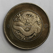 Hot Newest Chinese Antique Imitation Copper Coin Guangxu Emperor Flower Dragon Sign Feng Shui Replica Lucky Silver Coins