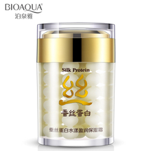 bioaqua Collagen Protein Moisturizer Face Cream Anti Wrinkle Age Anti Acne Whitening Cream Silk Skin Care Ageless Products(China)