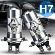 2pcs H7 2323 LED 12SMD 800LM Auto Car Light Headlight Bulb Fog Light Lamp Bulb DC 10-30V Pure White 6000K Car Styling(China)