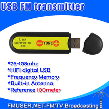 FMUSER FM-100U USB FM Radio transmitter HI-FI Stereo 7.1 channel 76-108mhz wireless transmitter 100meters range