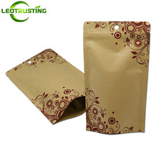 50pcs Kraft Paper Printed Ziplock Bag Coffee Beans/Powder Nuts Sugar Storage Bag Snack Display Pouch Paper Gift Bag For Children(China)