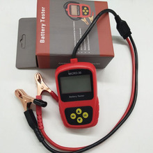 LANCOL Handheld Battery analyzer MICRO-30 Motorcycle Battery Tester 12v with Multi-Language(China)