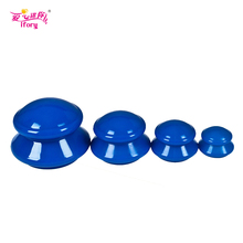 IFORY Silicone Body Suction 4 pieces/Set Massage Cups Body Ralaxation Healthy Set Medical Vacuum Cupping Eliminate Body Toxins(China)