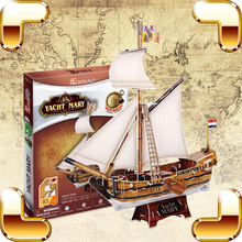 New Year Gift Yacht Mary 3D Puzzles Model Boat Ship Puzzle Education Toys DIY Present IQ Family Game Paper Decoration(China)