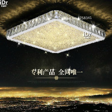 Tiffany ceiling chandelier crystal square LED light  bedroom lamp pscale atmosphere free delivery  L430xW430xH75mm