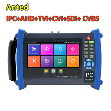 IP+AHD+TVI+CVI+SDI+CVBS HD CCTV Tester Monitor 7 inch Professional Multi-functional all in one Portable Security Tester HDMI IN