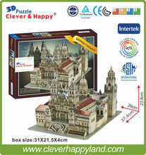 Newest ! Paper cardboard 3D puzzle model world famous building architecture Santiago Cathedral(Spain)(China)