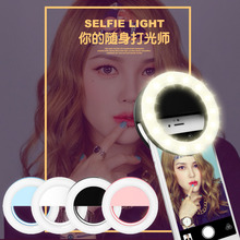 Rechargeable USB Charge with battery charging Selfie Portable LED Ring Fill Light Camera for iPhone7plues 6 5s 4 Android Samsung(China)