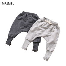 MRJMSL Kids spring autumn clothes Children pants for boys trousers girls harem pants grey black solid
