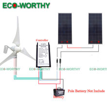 400W Wind Turbine Generator 20A Controller 2 Pcs 160W Solar Panel for Home