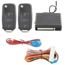 Popular universal keyless entry kits remote lock unlock central door locking LED light remote trunk release siren output DC12V